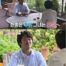 김한종 소개팅녀 인스타 주목받는 미모의 한국무용 재원