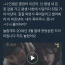 """'나의 아저씨' 장기용·아이유, 데이트폭행 논란에 비난 쇄도…""""구타+욕설=사랑?"""""""