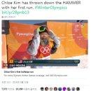 보드 클로이 김 금메달 미국반응, 미국 언론 클로이 킴 성은 한국어로 금, 해외반응