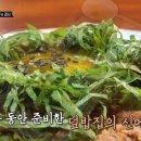 백종원의 골목식당 33회 #대전 청년구단 4번째