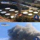 고양시 화재, 저유소 휘발유 탱크 폭발...사상자 없는 것으로 알려져