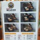 [서울/신촌] 혼밥러를 위한 한식 가정식 한상 문숙이미나리식당