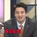 [비정상회담, 어서와] 한국에서는 스팸을 추석선물세트로 준다고?