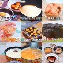 알토란 달걀장 달걀찜 정호영 계란찜 레시피