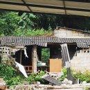 중국 운남성 지진 ..하노이 처녀들 놀라제