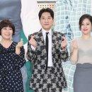 KBS 2TV 새 월화 드라마 우리가 만난 기적 제작발표회 김명민 김현주 라미란...