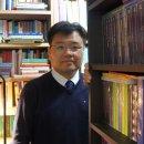 정치외교학과 윤비 교수