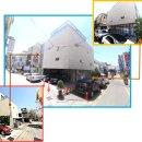 신승훈빌딩 이효리 이효리건물 유인촌 유인촌빌딩 박정수 박정수빌딩 연예인빌딩
