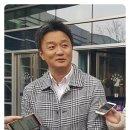 이긴 결혼스토리 이건희 회장 멘붕 + 고 장자연 통화 사건은 무엇이냐?