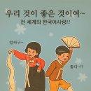 한국어교원자격증 평생직장으로 가는길!