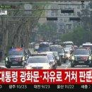 ytn 실시간 뉴스 남북 정상회담 생중계, 역사적 순간들