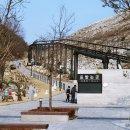 화유기 흑룡 촬영장소 포천 아트밸리, 겨울과 여름의 모습