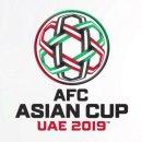 인도 아랍에미리트 축구 중계