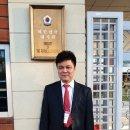 FX렌트 조정식 회장 부패방지국민운동몽골총연합 발대식 참석!