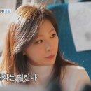 김보미 고주원 소개팅녀
