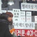 [역전세난] 집값·전셋값 동반하락