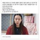 양예원 이동민 알바몬 성범죄 사건 자살 페북 전문