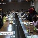 [김비서가 왜 그럴까] 박서준×박민영 대본리딩 영상/티저영상(feat.동영상)