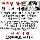 최은희의 남편 신상옥 감독