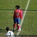 2000년 일본 신년 청소년축구대회 대한민국(U19) VS 파라과이(U19)