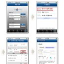 [아이폰4] [무료]<b>예스</b>24 아이폰 어플
