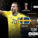대한민국 : 스웨덴 월드컵 경기 리뷰, 트릭은 아무것도 없었다.