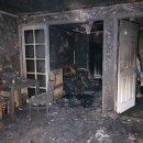 청주 아파트 화재