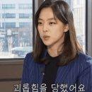 김보름 몸매 허벅지 키 고향
