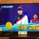 임효준 쇼트트랙 금메달 수상소감♥️임효준 나이 인스타그램