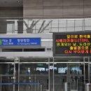 [전지우 기자] 북한 선수단이 기차로 평창에 오려면?