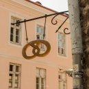발트 3국 여행 prologue. 에스토니아, 라트비아, 리투아니아 여행!
