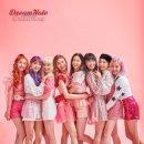 드림노트, 오늘(13일) `쇼 챔피언`에서 컴백 첫 무대… `틴글미 발산`