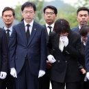 당선 후 첫 행선지로 봉하마을 찾은 김경수,오거돈(+두 분이 남긴 방명록).jpg