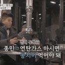 연애의맛 김종민 황미나 제주도 여행기2편 움짤