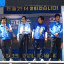 구인호 활동일지: 우상호 의원 지원 유세