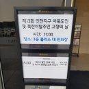 트레이 힐만 , 염경엽 감독님 이취임식