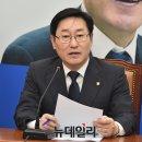 김소연 대전시의원...박범계, 돈 선거 의혹 알고도 무시... 추가폭로에 일파만파...