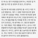 ASMR 유튜버 하쁠리 성심병원 논란 관련 발언