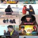 [<b>TV</b><b>핫</b><b>스팟</b>] '1박2일' 김선호, 시즌4 첫 모닝엔젤...