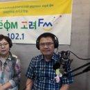 [나눔방송] 이을용 주)하이롱대표, 광주고려인마을 라디오 '고려 FM' 출연
