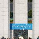 문재인 대통령 | 4.19 혁명 58주년, 국립 4.19 민주묘지 참배