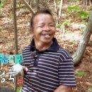 나는 자연인이다 : 작은 거인 김형국님(0530)