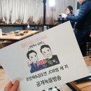 [조민혁 김도연의 JOB밥 세 끼] 벌써 3번째 공개 녹음 방송!