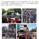 베트남 반중시위 전국으로 격화