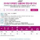 SRT 예매 시간표 요금 할인 총정리