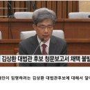 """문재인이 임명하려는 김상환 대법관 후보에 대해 알아보자"""""""