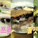 맛있는녀석들 만두집 만두 떡국 매생이굴떡국 활전복떡국 맛집