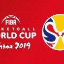 한국 레바논 농구 중계 경기일정 및 FIBA 월드컵 출전명단