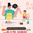 "<b>NS홈쇼핑</b> 고객센터 ··· ""교환, 환불 그리고 상품권까지"""