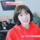 프로듀스 101 성혜민 cam 강예빈 (레나)